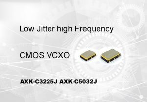 Read more about the article New Products -Low Jitter high Frequency CMOS VCXO-
